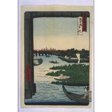 Ikkei: Forty-Eight Famous Views of Tokyo: The Sandbar by Shin-Ohashi Bridge - Edo Tokyo Museum