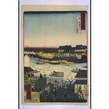 Ikkei: Forty-Eight Famous Views of Tokyo: Koamicho Looking from Hakozaki Bridge to Minatobashi Bridge - Edo Tokyo Museum