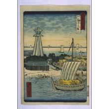 一景: Forty-Eight Famous Views of Tokyo: Tsukudajima Island - 江戸東京博物館