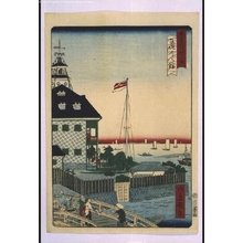 Ikkei: Forty-Eight Famous Views of Tokyo: Tsukiji Hotel - Edo Tokyo Museum