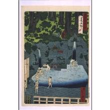 一景: Forty-Eight Famous Views of Tokyo: Waterfall at Meguro Fudo Temple - 江戸東京博物館