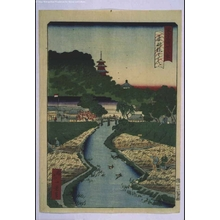 Ikkei: Forty-Eight Famous Views of Tokyo: Akabanebashi Bridge - Edo Tokyo Museum