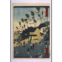 一景: Forty-Eight Famous Views of Tokyo: Crossroads at Iikura - 江戸東京博物館