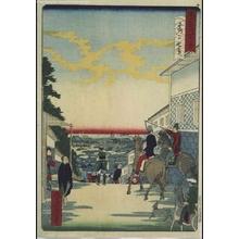 一景: Forty-Eight Famous Views of Tokyo: Kasumigaseki - 江戸東京博物館