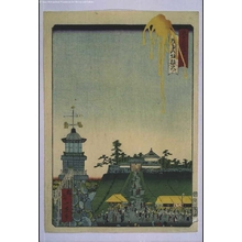 Ikkei: Forty-Eight Famous Views of Tokyo: Signal Flare at Kudanzaka Hill - Edo Tokyo Museum