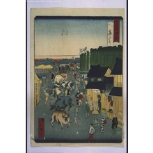 Ikkei: Forty-Eight Famous Views of Tokyo: Kyobashi Area - Edo Tokyo Museum