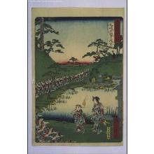 Ikkei: Forty-Eight Famous Views of Tokyo: The Sankotei Garden, Mukojima - Edo Tokyo Museum