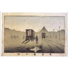 Inoue Yasuji: True Pictures of Famous Places in Tokyo: Asakusa Hirokoji Broadway - Edo Tokyo Museum
