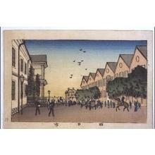 Inoue Yasuji: True Pictures of Famous Places in Tokyo: Yokkaichi - Edo Tokyo Museum