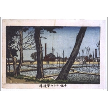 Inoue Yasuji: True Pictures of Famous Places in Tokyo: Woolen Textile Factory, Senju - Edo Tokyo Museum