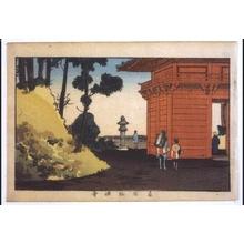 Inoue Yasuji: True Pictures of Famous Places in Tokyo: Gubo-ji Temple, Mama - Edo Tokyo Museum