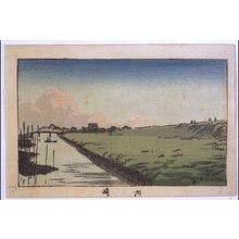 Inoue Yasuji: True Pictures of Famous Places in Tokyo: Susaki - Edo Tokyo Museum