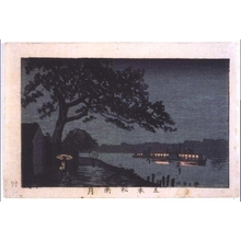 Inoue Yasuji: True Pictures of Famous Places in Tokyo: Gohonmatsu Pine by Moonlight in the Rain - Edo Tokyo Museum