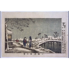 Inoue Yasuji: True Pictures of Famous Places in Tokyo: Koume Towpath in the Snow - Edo Tokyo Museum