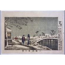 井上安治: True Pictures of Famous Places in Tokyo: Koume Towpath in the Snow - 江戸東京博物館