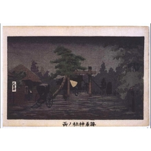 井上安治: True Pictures of Famous Places in Tokyo: View of Umewaka Shrine in the Rain - 江戸東京博物館