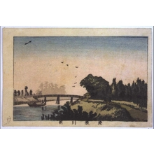 Inoue Yasuji: True Pictures of Famous Places in Tokyo: Morning View of Ayasegawa River - Edo Tokyo Museum