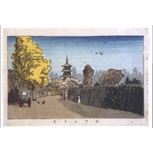 Inoue Yasuji: True Pictures of Famous Places in Tokyo: Tenno-ji Temple, Yanaka - Edo Tokyo Museum