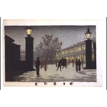 Inoue Yasuji: True Pictures of Famous Places in Tokyo: View of Shin-Yoshiwara Licensed Quarter - Edo Tokyo Museum