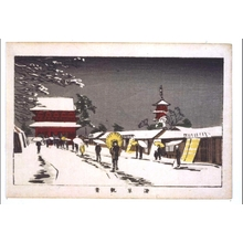 Inoue Yasuji: True Pictures of Famous Places in Tokyo: Asakusa Kannon Temple - Edo Tokyo Museum
