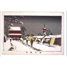 井上安治: True Pictures of Famous Places in Tokyo: Asakusa Kannon Temple - 江戸東京博物館