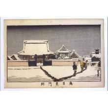 Inoue Yasuji: True Pictures of Famous Places in Tokyo: Higashi-monzeki Temple, Asakusa - Edo Tokyo Museum
