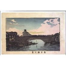 Inoue Yasuji: True Pictures of Famous Places in Tokyo: View of Asakusabashi Bridge - Edo Tokyo Museum