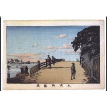 Inoue Yasuji: True Pictures of Famous Places in Tokyo: Okurabashi Bridge, Honjo - Edo Tokyo Museum