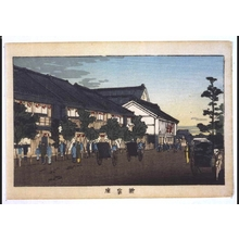 Inoue Yasuji: True Pictures of Famous Places in Tokyo: Shintomi-za Theatre - Edo Tokyo Museum