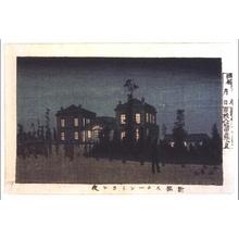井上安治: True Pictures of Famous Places in Tokyo: Night View of Shinbashi Station - 江戸東京博物館