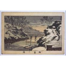 Inoue Yasuji: True Pictures of Famous Places in Tokyo: Ochanomizu - Edo Tokyo Museum