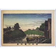 Inoue Yasuji: True Pictures of Famous Places in Tokyo: Kandagawa River and Surugadai - Edo Tokyo Museum