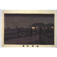 井上安治: True Pictures of Famous Places in Tokyo: Night View of Yanagibashi Bridge - 江戸東京博物館