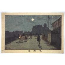 Inoue Yasuji: True Pictures of Famous Places in Tokyo: Night View of Yoroibashi Bridge - Edo Tokyo Museum