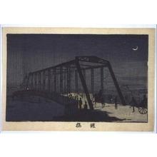 Inoue Yasuji: True Pictures of Famous Places in Tokyo: Yoroibashi Bridge - Edo Tokyo Museum