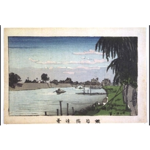 Inoue Yasuji: True Pictures of Famous Places in Tokyo: Distant View of Kajibashi Bridge - Edo Tokyo Museum