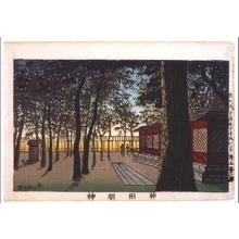 Inoue Yasuji: True Pictures of Famous Places in Tokyo: Kanda Myojin Shrine - Edo Tokyo Museum