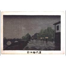 井上安治: True Pictures of Famous Places in Tokyo: View of Yorozuyobashi Bridge in the Rain - 江戸東京博物館