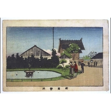 井上安治: True Pictures of Famous Places in Tokyo: Yasukuni Shrine - 江戸東京博物館