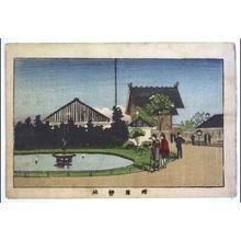 Inoue Yasuji: True Pictures of Famous Places in Tokyo: Yasukuni Shrine - Edo Tokyo Museum