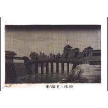 Inoue Yasuji: True Pictures of Famous Places in Tokyo: View of Nijubashi Bridge at the Imperial Castle - Edo Tokyo Museum