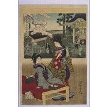 HASHIMOTO Chikanobu / Nobuhiro: Parody of the Twelve Animals of the Chinese Zodiac: The Ox, Ushijima Shrine, Mukojima - Edo Tokyo Museum