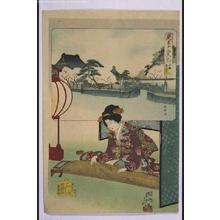 HASHIMOTO Chikanobu / Nobuyukijo: Parody of the Twelve Animals of the Chinese Zodiac: The Snake, Benzaiten Temple, Shinobazu Pond - Edo Tokyo Museum