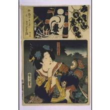 Toyohara Kunichika: Parody of the 'Iroha Karuta' Game: Fifth Squad 'Ko' Brigade, Koshimoto (Lady-in-Waiting) Okaru - Edo Tokyo Museum