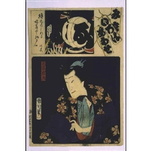 Toyohara Kunichika: Parody of the 'Iroha Karuta' Game: Tenth Squad 'Ru' Brigade, Ruro Sakuramaru - Edo Tokyo Museum