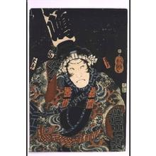 Utagawa Yoshitsuya: Kabuki Actors as Firemen Standard Bearers: ICHIKAWA Beisho - Edo Tokyo Museum