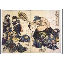 UTAGAWA Yoshimori: Hotei the God of Happiness, Playing with Chinese Children - Edo Tokyo Museum