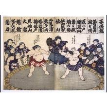 Unknown: Playful Children: Sumo Wrestling - Edo Tokyo Museum