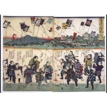 Utagawa Hiroshige III: Playful Children: A Kite Competition - Edo Tokyo Museum