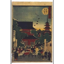 歌川国利: From Famous Scenic Spots in Modern Japan: Kinryuzan, Senso-ji Temple, Tokyo - 江戸東京博物館
